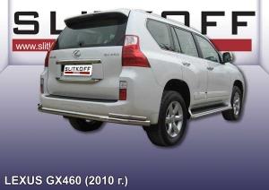 LEXUS GX-460 (2010) -Защита заднего бампера d76+d42 двойная